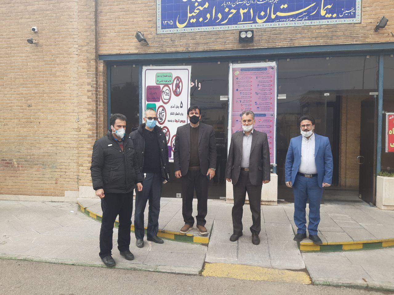 بازدید مدیر شبکه بهداشت شهرستان از بیمارستان های شهرستان رودبار