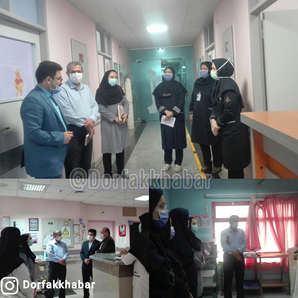 بازدید از سه بیمارستان شهرستان رودبار توسط مدیریت شبکه بهداشت و درمان